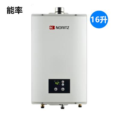【獨資高端臻品 原裝進口CPU 真恒溫】能率熱水器16B2AFE天然氣熱水器液化氣燃氣熱水器16升