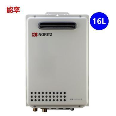 【獨資高端臻品 原裝進口CPU 真恒溫】能率熱水器JSW31-D2天燃氣熱水器燃氣熱水器16升