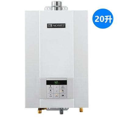 【獨資高端臻品 原裝進口CPU 真恒溫】日本能率熱水器能率 JSQ39-D2燃氣熱水器天然氣熱水器20升