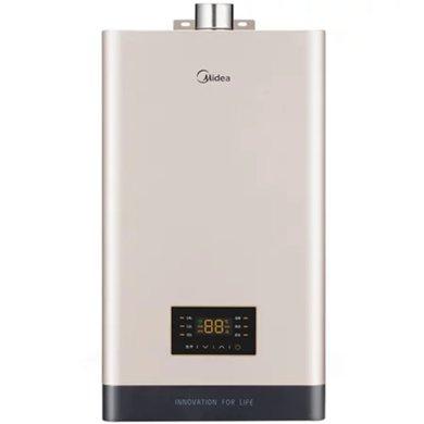 美的燃氣強排式熱水器JSQ27-14HC4   (14升)恒溫式燃氣熱水器芙蓉金12T電輔防凍