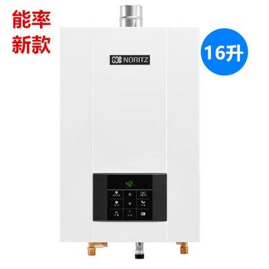 【獨資高端臻品 原裝進口CPU 真恒溫】【新款16升】日本能率熱水器16H2AFE天然氣液化氣熱水器16升