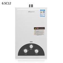 万和/Vanward 热水器 JSQ13-6.5C12 燃气热水器新亚光节能强排式燃气热水器无氧铜水箱6.5升(不可以安装在浴室)