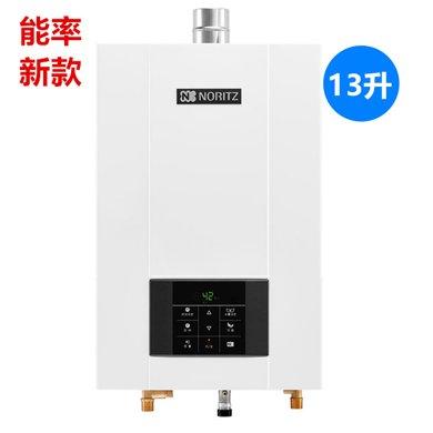 【獨資高端臻品 原裝進口CPU 真恒溫】【新款13升】日本能率熱水器13H2AFE天然氣液化氣熱水器13升