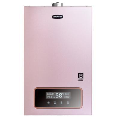 奇田(Qitian)13升变升强排式燃气热水器 天然气液化气热水器 JSQ25-13L(H12)恒温