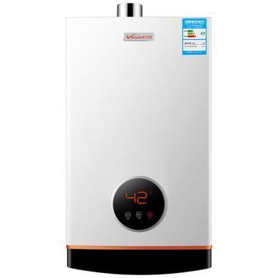 万和/Vanward 热水器 JSQ30-16GT18 大升数家用智能恒温燃气热水器16升