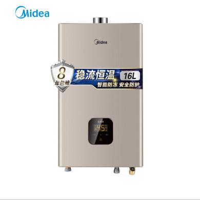 温式燃气热水器 辅防冻JSQ30-16HC2 (16升)