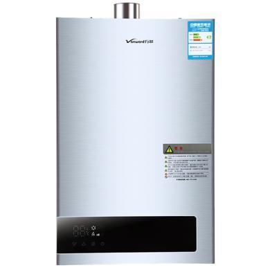 【10升大出水量】萬和熱水器JSQ20-10ET18-10升燃氣熱水器智能恒溫熱水器天然氣熱水器