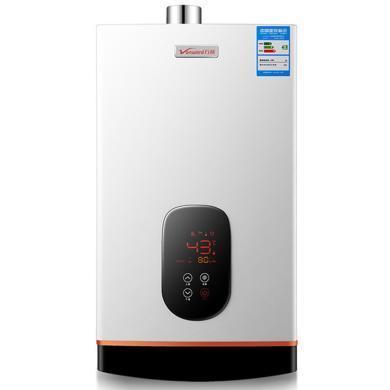 万和热水器JSQ30-16GT28-16升/13升/11升四季感热水器强排式热水器直流变频热水器天然气热水器