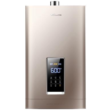 萬和熱水器JSQ30-16L6-16升/13升零冷水熱水器變頻熱水器強排式熱水器天然氣熱水器