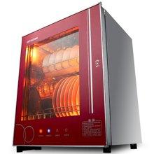 奇田(Qitian)RTP-50A 立式消毒柜 45升mini消毒柜 智能红色