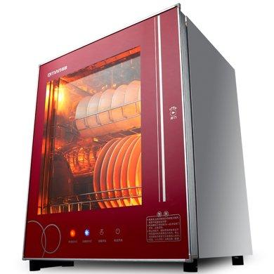 奇田(Qitian)RTP-50A 立式消毒柜 45升mini消毒柜 智能紅色