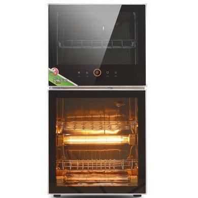 奇田(Qitian)ZTP-88A-02智能 立式消毒柜 80升消毒柜 高溫消毒