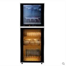【高端臻品】【不带臭氧味】【食品级内胆】康宝立式消毒柜XDZ130-K2UX大容量消毒柜