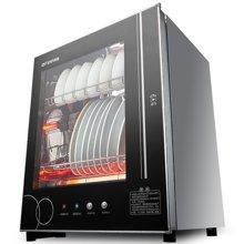 奇田(Qitian)RTP-50A 立式消毒柜 45升mini消毒柜 按键黑色