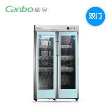 Canbo/康宝消毒柜GPR700A-3商用饭堂食堂中温大碗柜烘干温度可选