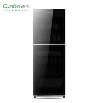【新款大容量消毒柜】康寶立式消毒柜C4大碗柜商用家用消毒柜中溫