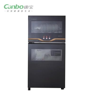 【新品食品級冰箱內膽】康寶XDZ80-VA1立式消毒柜家用消毒碗柜