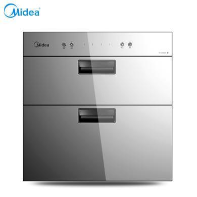 美的(Midea) 94L不銹鋼 獨立雙模 輕觸按鍵消毒柜 MXV-ZLP90QD301
