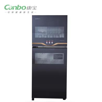 【新品食品級冰箱內膽】康寶XDZ100-VA1立式消毒柜家用消毒碗柜