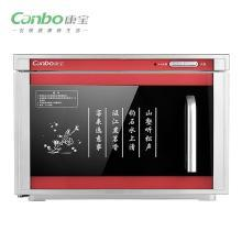【台面消毒柜】康宝立式消毒柜XDR20-A6(20A-6)迷你消毒柜台面消毒柜小型消毒柜