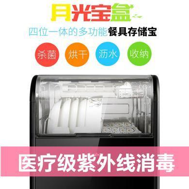 康寶消毒柜ZTD28A-1臺面消毒柜迷你消毒柜臺式消毒柜