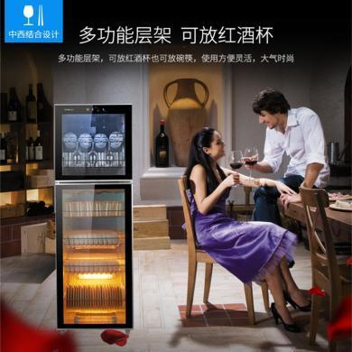 【高端臻品】【不帶臭氧味】【食品級內膽】康寶立式消毒柜XDZ300-K2UX大容量消毒柜