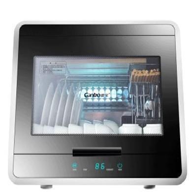 康寶XDZ48-A1臺式消毒柜擺臺迷你小型消毒柜家用消毒柜