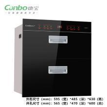 【高端新款】康宝消毒柜ZTP108E-T3嵌入式消毒柜消毒碗柜