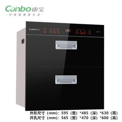 【高端新款】康寶消毒柜ZTP108E-T3嵌入式消毒柜消毒碗柜