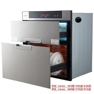 【不銹鋼面板】康寶消毒柜XDZ90-E11TR(ZTP108E-11TR)嵌入式消毒柜