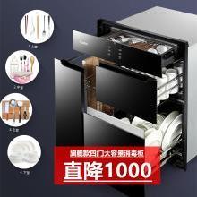【消毒魔方】【四门大容量】康宝消毒柜XDZ110-E11嵌入式消毒柜消毒碗柜