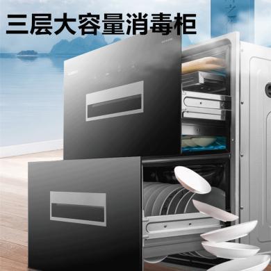 康寶嵌入式消毒柜XDZ100-E18D大容量消毒柜