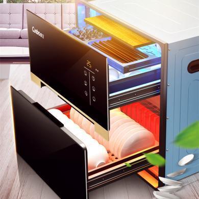 【三層大容量】康寶嵌入式消毒柜110-E18B大容量消毒柜