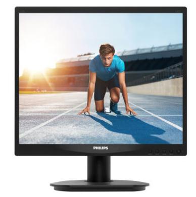 飛利浦(PHILIPS)17S4LSB 17英寸 TN面板 經典實用 電腦顯示器 顯示屏