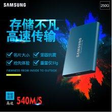三星(SAMSUNG) T5系列 250G 移動固態硬盤(MU-PA250B/CN)