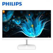 飞利浦(PHILIPS) 227E9QSW 21.5英寸显示器爱眼不闪技术台式电脑液晶屏幕 显示屏