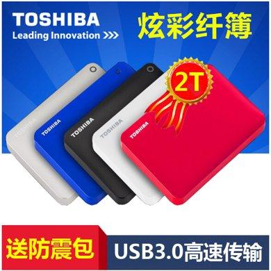 【送硬盘防震包】东芝(TOSHIBA)V9 CANVIO高端系列 2.5英寸 移动硬盘(USB3.0)2TB