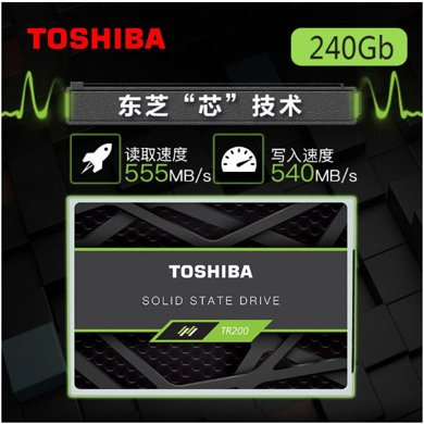 東芝(TOSHIBA) TR200系列 240GB SATA3 固態硬盤