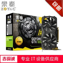 索泰(ZOTAC)GeForce GTX 1050Ti-4GD5 雷霆TSI PA吃雞游戲顯卡