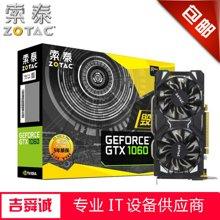 索泰(ZOTAC)Geforce  GTX1060-6GD5 毁灭者SM 6G吃鸡游戏独立显卡