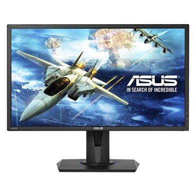 华硕(ASUS) VG245H 75Hz/1ms 游戏电竞 可升降旋转24英寸 显示器