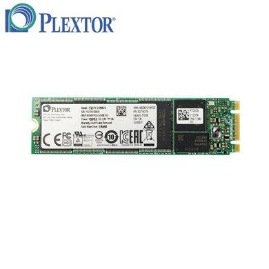 浦科特(PLEXTOR)M8VG 256G M.2 2280固态硬盘