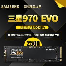 三星(SAMSUNG) 970 EVO 250G NVMe M.2 固态硬盘(MZ-V7E250BW)