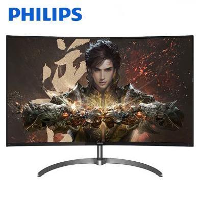 飛利浦(PHILIPS) 278E9QHSB5 27英寸好色三代游戲電腦顯示器 黑色+銀色