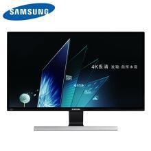 三星(SAMSUNG) U28E590D 28英寸4K顯示器 高分辨率 LED電腦液晶 高清設計繪圖