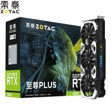 索泰(ZOTAC)RTX2060-6GD6至尊PLUS OC6吃鸡显卡/游戏电竞台式机独立显卡1365-1770/14000MHz