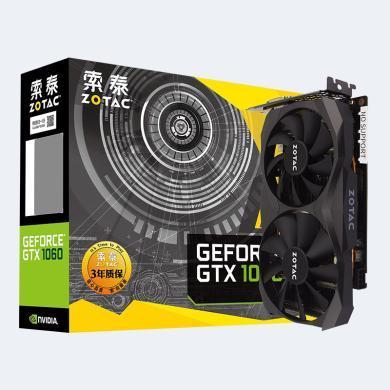 索泰(ZOTAC)Geforce  GTX1060-6GD5X 毀滅者 6G吃雞游戲獨立顯卡