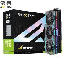 索泰(ZOTAC)RTX2070-8GD6 玩家力量至尊PGF OC14吃雞顯卡/游戲電競臺式機獨立顯卡1410-1830/14000MHz