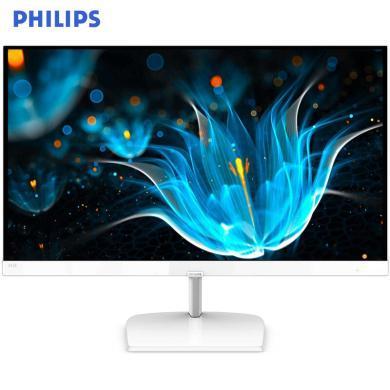 飛利浦(PHILIPS)23.6英寸1080P高清辦公家用游戲低藍光電腦液晶顯示器 243E9QSW 白色
