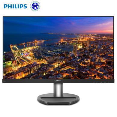 飞利浦 22.5英寸 AH-IPS屏 原厂LGD IPS面板 16:10宽屏 电脑显示器 低蓝光不闪屏 HDMI接口 230S8QHSB